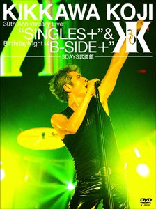 "[送料無料] 吉川晃司/KIKKAWA KOJI 30th Anniversary Live""SINGLES+""& Birthday Night""B-SIDE+""【3DAYS武道館】(完全初回生産限定) [DVD]"