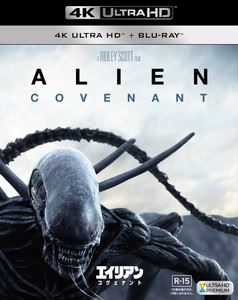 エイリアン:コヴェナント 4K ULTRA HD WEB限定 最安値に挑戦 2Dブルーレイ Blu-ray 2枚組 Ultra