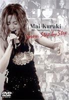 送料無料でお届けします 倉木麻衣 Mai Kuraki 5th Anniversary Edition DVD Step by 信頼 Grow