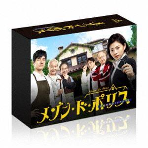 [送料無料] メゾン・ド・ポリス Blu-ray BOX [Blu-ray]