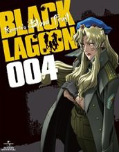 [送料無料] OVA BLACK LAGOON Roberta's Blood Trail 004 [Blu-ray]