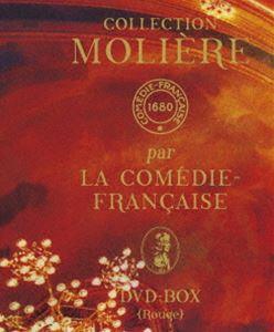 [送料無料] 国立コメディ フランセーズ モリエール コレクション DVD-BOX III [DVD]