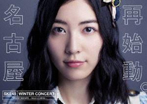 SKE48冬コン2015 タイムセール 名古屋再始動 Blu-ray 送料0円 ~珠理奈が帰って来た~