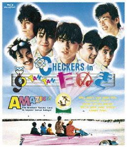 <title>CHECKERS in TAN たぬき Blu-ray おすすめ</title>