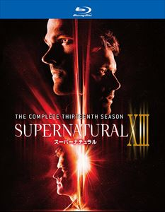 [送料無料] SUPERNATURAL XIII〈サーティーン・シーズン〉 ブルーレイ コンプリート・ボックス [Blu-ray]