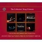 [送料無料] キング・クリムゾン / コレクターズ・キング・クリムゾン BOX 6 - プロジェクト・シリーズ [CD]