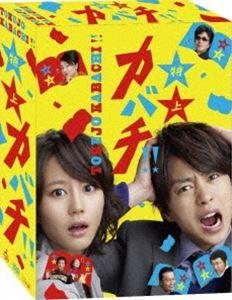 [送料無料] 特上カバチ!! DVD-BOX [DVD]