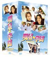 [送料無料] 明星★学園 DVD-BOX 3 [DVD]