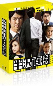 半沢直樹 -ディレクターズカット版- DVD-BOX [DVD]