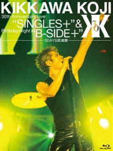 """[送料無料] 吉川晃司/KIKKAWA KOJI 30th Anniversary Live""""SINGLES+""""& Birthday Night""""B-SIDE+""""【3DAYS武道館】(完全初回生産限定) [Blu-ray]"""
