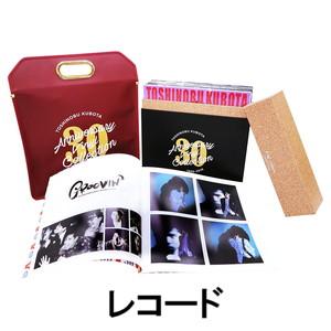 久保田利伸 / 30th Anniversary Vinyl Collection(完全生産限定盤/アナログ・レコードLP盤) [レコード]