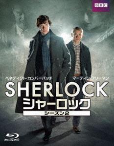[送料無料] SHERLOCK/シャーロック シーズン2 [Blu-ray]
