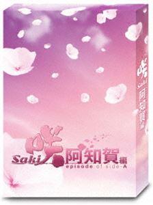 ドラマ「咲-Saki- 阿知賀編 episode of side-A」豪華版 Blu-ray BOX [Blu-ray]
