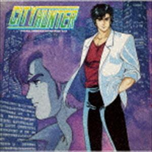 SummerCP まとめ買い特価 オススメ商品 オリジナル サウンドトラック CITY CD Vol.2 Blu-specCD2 HUNTER アニメーション 開催中