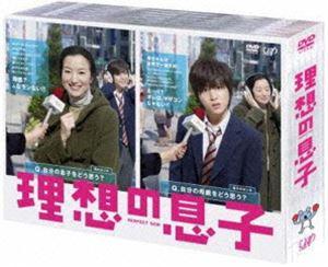 [送料無料] 理想の息子 DVD-BOX [DVD]