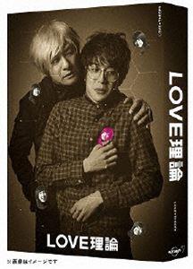 [送料無料] LOVE理論 Blu-ray BOX [Blu-ray]