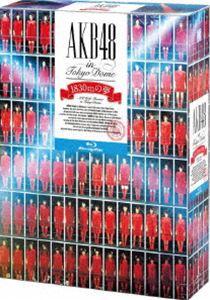 [送料無料] AKB48 in TOKYO DOME~1830mの夢~スペシャルBOX [Blu-ray]
