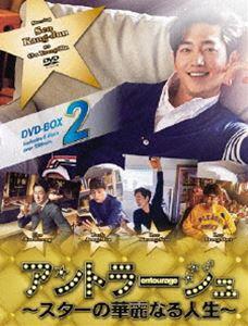 [送料無料] アントラージュ~スターの華麗なる人生~ DVD-BOX2 [DVD]