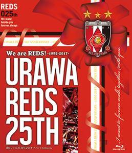 [送料無料] We are REDS! ー1992-2017ーURAWA REDS 25TH 浦和レッズ25周年記念オフィシャルBlu-ray [Blu-ray]