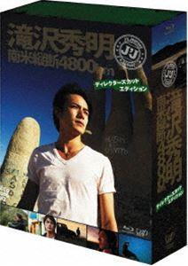 [送料無料] J'J 滝沢秀明 南米縦断4800km Blu-ray BOX-ディレクターズカット・エディション- [Blu-ray]