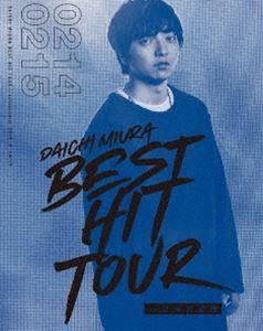 [送料無料] 三浦大知/DAICHI MIURA BEST HIT TOUR in 日本武道館 [Blu-ray]