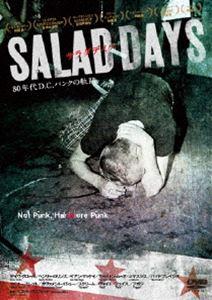 SALAD DAYS DVD 迅速な対応で商品をお届け致します サラダデイズ 訳あり商品