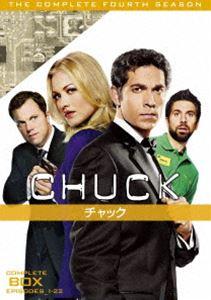 [送料無料] CHUCK/チャック〈フォース・シーズン〉 コンプリート・ボックス [DVD]