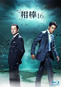 [送料無料] 相棒 相棒 season 16 16 ブルーレイBOX [送料無料] [Blu-ray], 世界的に:9c21404e --- sunward.msk.ru