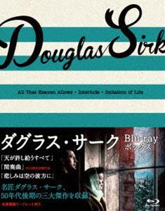 [送料無料] ダグラス・サーク Blu-ray BOX [Blu-ray]