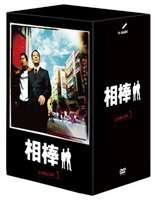 [送料無料] 相棒 season 3 DVD-BOXI(5枚組) [DVD]