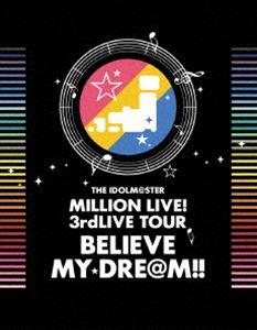 [送料無料] THE IDOLM@STER MILLION LIVE! 3rdLIVE TOUR BELIEVE MY DRE@M!! LIVE Blu-ray 06&07@MAKUHARI【完全生産限定】 [Blu-ray]