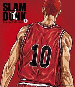 [送料無料] SLAM DUNK Blu-ray Collection VOL.1 [Blu-ray]