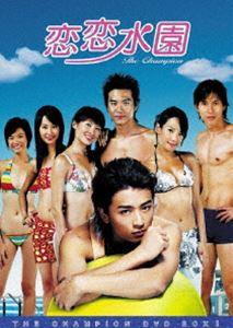 [送料無料] 恋恋水園 DVD-BOX I [DVD]