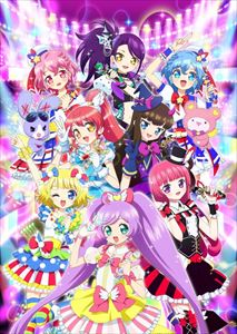 [送料無料] Pripara Season.2 Blu-ray BOX-2 [Blu-ray]