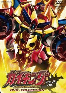 ガイキング LEGEND OF DAIKU‐MARYU DVD-COLLECTION VOL.2 [DVD]