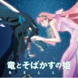 トラスト 竜とそばかすの姫 オリジナル サウンドトラック 通常盤 CD 国内正規品