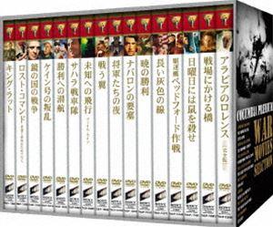 [送料無料] コロンビア・プレミアム 戦争映画セレクション スペシャルDVD-BOX [DVD]