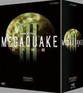 【超歓迎】 [送料無料] NHKスペシャル MEGAQUAKE [DVD] III 巨大地震 NHKスペシャル DVD BOX [送料無料] [DVD], スポーツフェニックス:b22bc118 --- 1000hp.ru