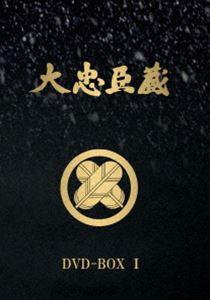[送料無料] 大忠臣蔵 DVD-BOX I [DVD]