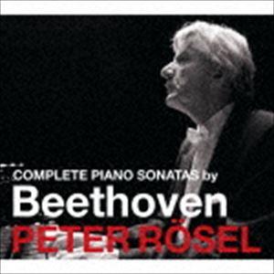 ペーター・レーゼル(p) / ベートーヴェン:ピアノ・ソナタ全集BOX(完全限定特別価格盤/UHQCD) [CD]