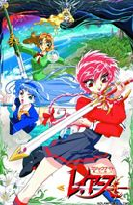 魔法騎士レイアース DVD-BOX [DVD]