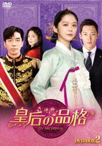 皇后の品格 DVD-BOX2 [DVD]
