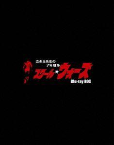 [送料無料] 泣き虫先生の7年戦争 スクール☆ウォーズ Blu-ray BOX<通常版> [Blu-ray]