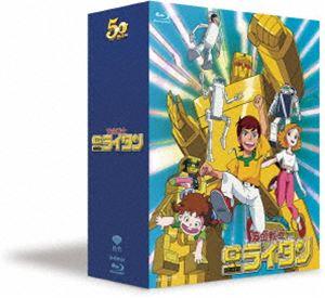 [送料無料] 黄金戦士ゴールドライタン ブルーレイBOX [Blu-ray]