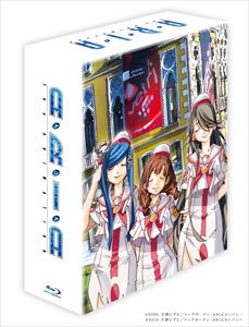 [送料無料] ARIA The ANIMATION Blu-Ray BOX [Blu-ray]