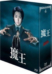 魔王 Blu-ray BOX [Blu-ray]
