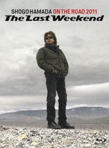 浜田省吾/ON THE ROAD 2011 The Last Weekend(完全生産限定盤) [Blu-ray]