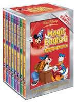 [送料無料] マジック・イングリッシュ DVDコンプリート・ボックス [DVD]