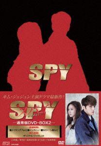 [送料無料] スパイ~愛を守るもの~〈通常版〉DVD-BOX2 [DVD]
