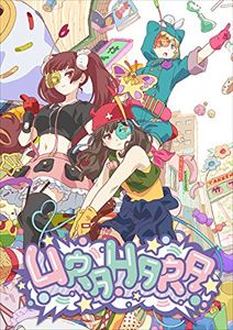 [送料無料] URAHARA DVD BOX [DVD]